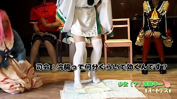 Cosplay, Poop, Pooping, Touhou, Gay enema, Poops